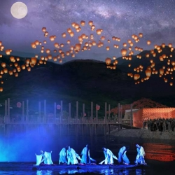 II miejsce China Xin gyi Mailing River International Turism Resort Town, Totem Culture and Art Expo Park
